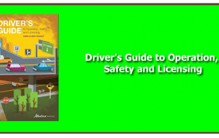 drivers_guide